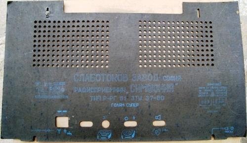 DSC01582